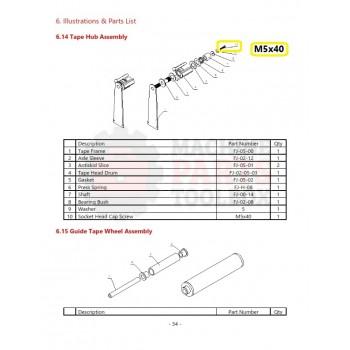 Eagle - Socket Head Cap Screw - # M5x40
