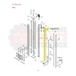 Eagle - Aluminum Rails - # KA03075701